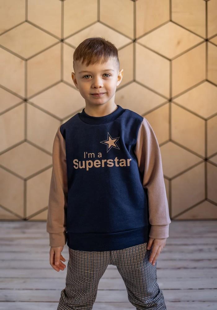 Свитшот на мальчика Суперстар темно синий, 86-92
